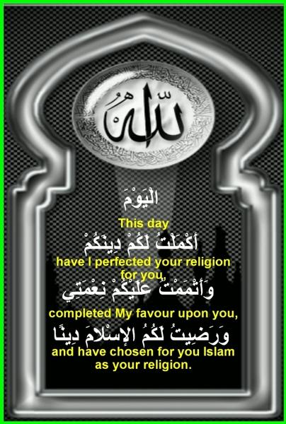 Islam Favor