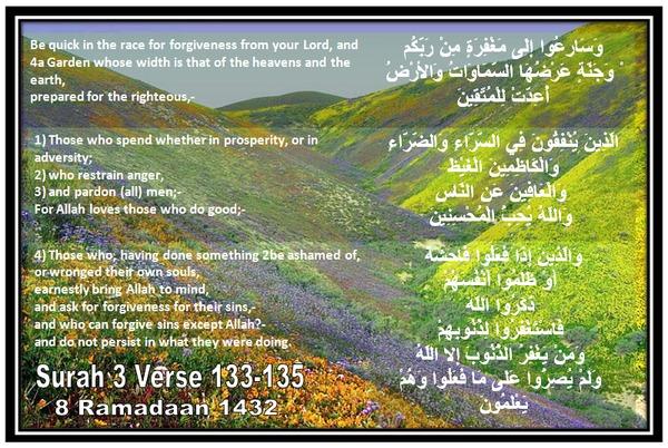 RAMADAAN 8