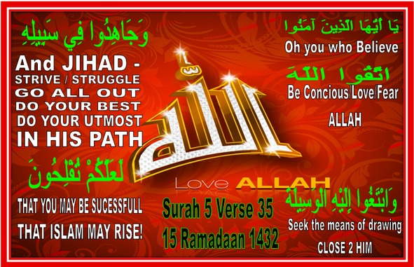 Ramadaan 15