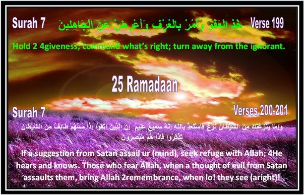 Ramadaan 25
